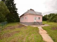 Prodej domu v osobním vlastnictví 118 m², Veselá