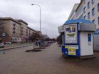 Prodej komerčního objektu 5 m², Plzeň