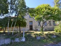 Prodej domu v osobním vlastnictví 634 m², Plasy