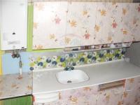 Prodej bytu 2+1 v osobním vlastnictví 54 m², Havlíčkův Brod