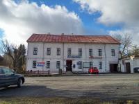 Prodej hotelu 930 m², Petrovice