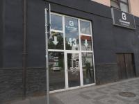 Pohled z ulice (Pronájem obchodních prostor 100 m², Praha 7 - Holešovice)