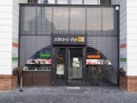 Pronájem komerčního objektu 130 m², Praha 7 - Holešovice