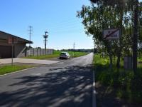 Prodej pozemku 5855 m², Dolany