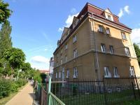 Prodej bytu 4+kk v osobním vlastnictví 132 m², Ústí nad Labem