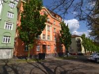 Pronájem bytu 2+1 v osobním vlastnictví 97 m², Ústí nad Labem