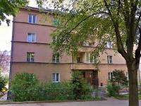Pronájem bytu 1+1 v osobním vlastnictví, 47 m2, Ústí nad Labem
