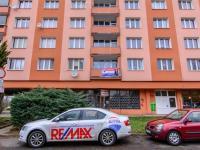 Prodej bytu 2+1 v osobním vlastnictví 61 m², Ústí nad Labem