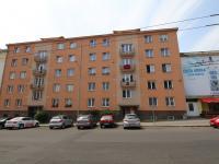Pronájem bytu 2+1 v osobním vlastnictví 57 m2, Ústí nad Labem