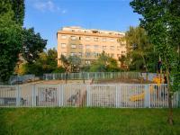 Prodej bytu 2+1 v osobním vlastnictví 69 m², Praha 6 - Břevnov