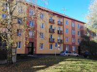 Pronájem bytu 1+1 v osobním vlastnictví 40 m², Příbram