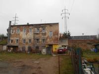 Prodej domu v osobním vlastnictví 220 m², Lom