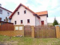 Prodej domu v osobním vlastnictví 218 m², Nová Ves v Horách