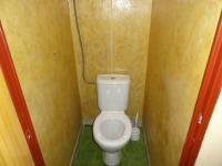 WC - Prodej bytu 3+1 v osobním vlastnictví 72 m², Řečany nad Labem