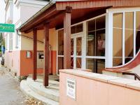28 (Prodej výrobních prostor 850 m², Jablonec nad Nisou)