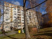 Prodej bytu 3+1 v družstevním vlastnictví 72 m², Jablonec nad Nisou