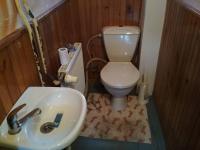 WC v 1.NP (Prodej domu v osobním vlastnictví 80 m², Vrchlabí)