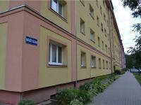 Prodej bytu 2+1 v osobním vlastnictví 55 m², Vsetín