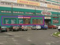 Pronájem obchodních prostor 178 m², Valašské Meziříčí