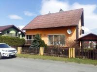 Prodej domu v osobním vlastnictví 240 m², Trojanovice