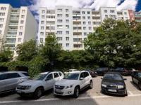 Prodej bytu 4+1 v osobním vlastnictví 85 m², Brno