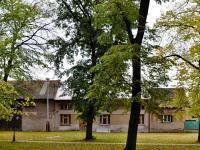 Prodej domu v osobním vlastnictví 147 m², Netřebice