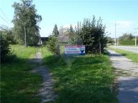 Příjezd (Prodej pozemku 857 m², Ostrava)
