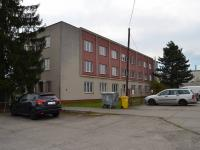 Prodej komerčního objektu 24736 m², České Budějovice