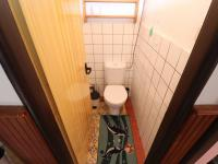 WC v podkroví - Prodej domu v osobním vlastnictví 153 m², Chanovice