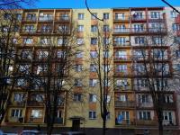 Prodej bytu 3+1 v osobním vlastnictví 62 m², Ostrava