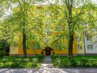 Pronájem bytu 4+1 v družstevním vlastnictví 140 m², Ostrava