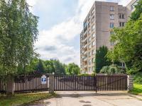 Prodej bytu 3+1 v osobním vlastnictví 82 m², Ostrava