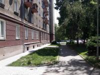 Prodej bytu 2+1 v osobním vlastnictví, 58 m2, Most