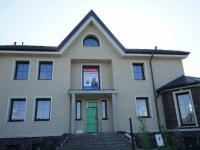 Prodej domu v osobním vlastnictví 825 m², Trnová