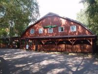 Prodej restaurace 300 m², Pastviny