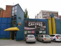 Pronájem jiných prostor 400 m², Vimperk