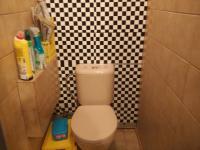 WC (Prodej bytu 3+1 v osobním vlastnictví 73 m², České Budějovice)