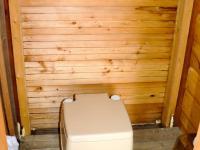WC - Prodej chaty / chalupy 21 m², Hluboká nad Vltavou