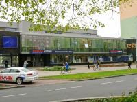 komerční budova (Pronájem komerčního objektu 340 m², Ostrava)