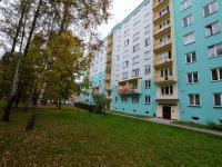 Prodej bytu 2+1 v osobním vlastnictví 45 m², Havířov