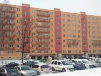 Pronájem bytu 1+1 v osobním vlastnictví 39 m², Havířov