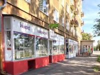 Pronájem obchodních prostor 125 m², Ostrava