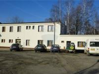 Administrativní budovy č. 1 a č.2 (Pronájem komerčního objektu 1166 m², Pelhřimov)