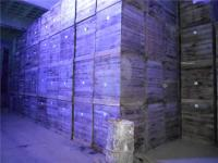 Sklady brambor v paletách (Prodej zemědělského objektu 4000 m², Vokov)