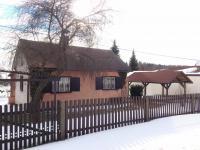 Prodej chaty / chalupy 42 m², Cerekvička-Rosice