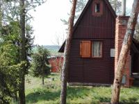 Prodej chaty / chalupy 20 m², Valdíkov