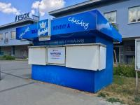 Prodej komerčního prostoru (obchodní) v osobním vlastnictví, 8 m2, Brno