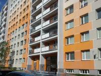 Prodej bytu 3+1 v osobním vlastnictví 80 m², Pardubice