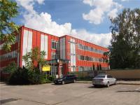 Pronájem kancelářských prostor 18 m², Hodonín