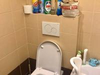 Koupelna s wc - Prodej bytu 3+kk v osobním vlastnictví 54 m², Příbram